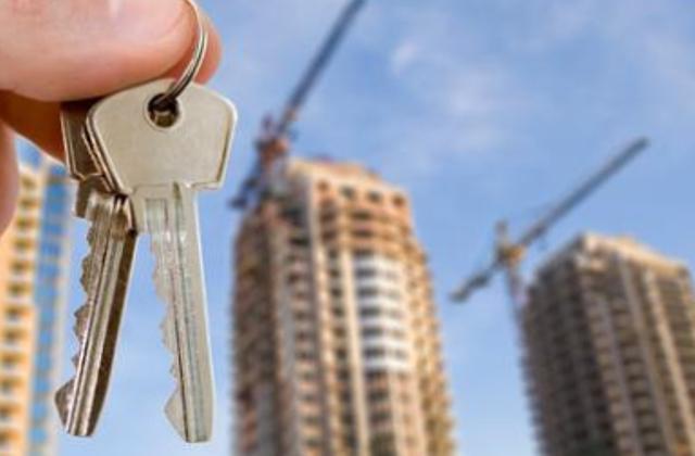 ипотека, ставки по ипотеке 2017, ипотека без, условия ипотеки, ипотечный кредит, ипотечное кредитование, взять ипотеку