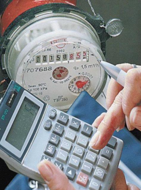 льготы ЖКХ, коммунальные платежи, плата за установку счетчика, плата за подключение газа, как подключить газ к дому, счетчик индивидуального потребления