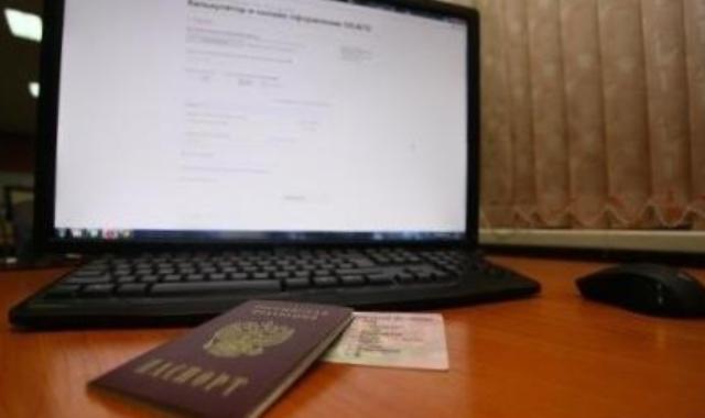 полис осаго онлайн, как купить полис осаго онлайн, нужно ли возить с собой бумажный полис осаго, осаго онлайн в Воронеже