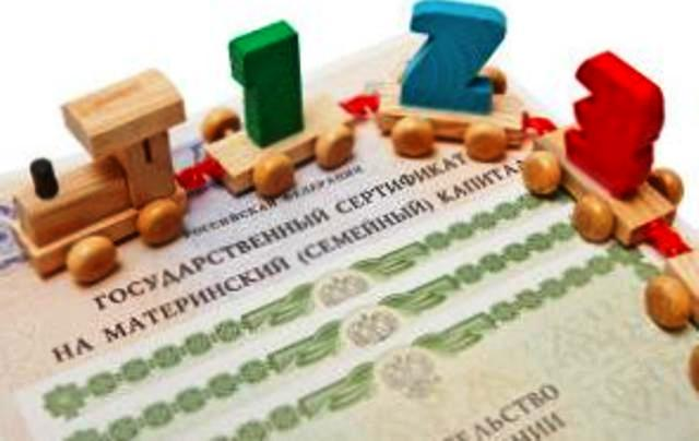пенсионный фонд бюджет, бюджет пенсионного фонда на 2017 год, бюджет пенсионного фонда 2018, бюджет пенсионного фонда 2018, что изменится в пенсионной системе в 2017, ПФР 2017, единоврменная выплата пенсионерам 2017, как получить единовременную выплату 2017, размер единовременной выплаты, будет ли индексироваться пенсия в 2017, пенсии 2017, размер пенсий в 2017, бюджет ПФР РФ 2017, индексация пенсий 2017