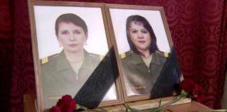 Алеппо, Сирия, похоронены погибшие в Алеппо, благовещенские медсестры похоронены, медсестры погибшие в Алеппо