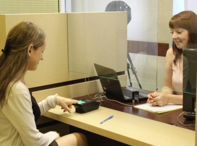 как оформить паспорт гражданина РФ, получить паспорт в МФЦ, как оформить паспорт гражданина РФ через МФЦ, стоимость госуслуг, скидка на госуслуги, как получить скидку за госуслуги