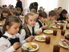 школьное меню, меню для школьников, меню для детского сада, изменение питания школьников