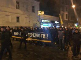 факельное шествие Украина, бунт на украине, Украина последние новости, неонацисты Украина, шествие неонацистов, шествие украинский порядок