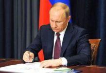 воинские сборы, владимир путин подписал указ, сборы 2017, воинские сборы продолжительность 2017, воинские сборы в 2017