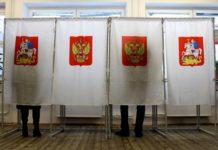 перенос выборов, когда будут выборы президента РФ, выборы президента в 2018, кандидаты в президенты РФ 2018, кто стал президентом РФ, результаты выборов 2018, дата выборов президента рф 2018