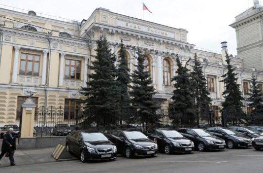 ключевая ставка, ЦБ, центробанк, банк россии, центробанк снизил ключевую ставку, до какого уровня снизится ключевая ставка, аналитика экономика, как изменится ключевая ставка, ключевая ставка 2017, ключевая ставка банка россии