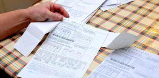 новые платежки по коммуналке 2017, общедомовые нужды, новый норматив общедомовых нужд, как рассчитывается плата за общедомовые нужды, платежи за общедомовые нужды, норматив расходов на общедомовые нужды, общедомовые нужды норматив