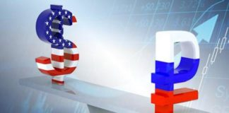 курс доллара, прогноз на курс доллара, курс доллара к рублю, курс доллара к рублю в конце недели, каким будет курс доллара 26 мая, 26 мая курс доллара, прогноз курс доллара, курс доллара к рублю 26 мая