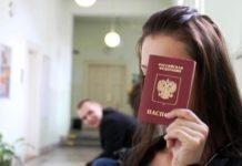 Подписан закон, упрощающий процедуру получения вида на жительство, Политический класс
