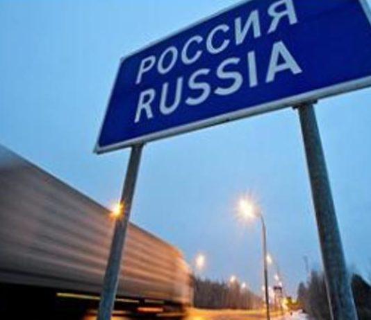 правила ввоза товаров в Россию, понятие товары для личного пользования, ндс на ввозимые товары, отмена безналоговых ввозовтоваров, ввезти товар в РФ без налогов