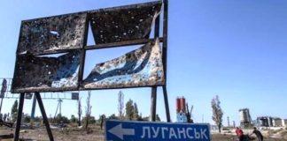 прекращение огня на Донбассе, ДНР, ЛНР, прекращение огня Донбасс, когда прекратится огонь в Донецке, Луганск