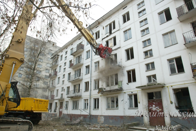 реновация, реновация Москва, эффект реновации, реновация последствия, #реновация, #реновация_в_Москве