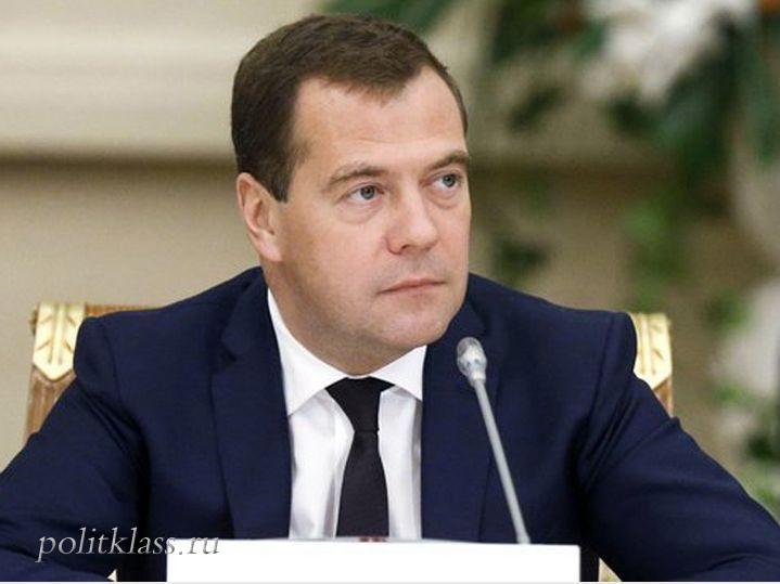 бедность, бедные люди россии, мрот 2018, дмитрий медведев, отчет о деятельности правительства