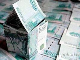 инвестирование, инвестиции в акции, стоит ли покупать акции, акции голубые фишки, куда вложить деньги