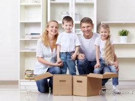льготная ипотека, детская ипотека, ипотека при втором ребенке, ипотека при рождении третьего ребенка, льготная ипотека для многодетных детей, льготная ипотека при рождении второго ребенка, льготная ипотека при рождении третьего ребенка
