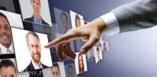 приняли на работу иностранца, работодателю, работа с иностранными гражданами ,работа с иностранцами, как оформить иностранца ,кадровое делопроизводство, кадровое оформление иностранных граждан, оформление на работу иностранца