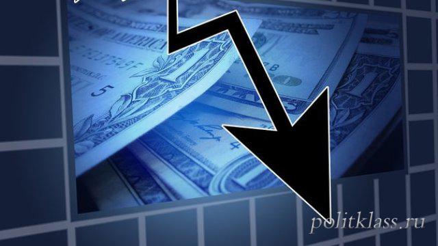 экономика россии, прогнозы развития экономики россии, кризис в россии