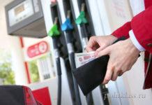 цены на бензин, вырастут ли цены на бензин, цены на топливо 2018, цены на бензин 2018, почему выросли цены на бензин, насколько вырастут цены на бензин