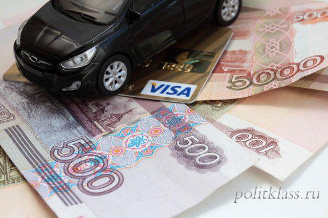 льготный автокредит, автокредитования, как взять автокредит с господдержкой, господдержка автокредитов, какие автомобили можно приобрести на льготных условиях, что делать если банк отказал в выдаче кредита