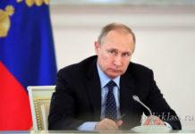 где взять деньги, экономика россии, майские указы, майские указы президента, планы развития экономики россии