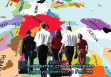 трудоустройство в россии, патент иностранцу, иностранный гражданин работа в россии