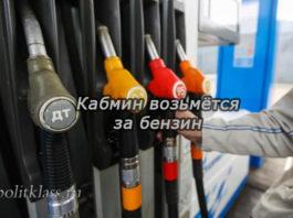 увеличение цен на бензин, рост цен на бензин, рост цен на топливо, цены на бензин в рознице, стоимость дизельного топлива 2018