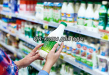 QR codes, labelling of products, milk, labeling milk, why rising price of milk