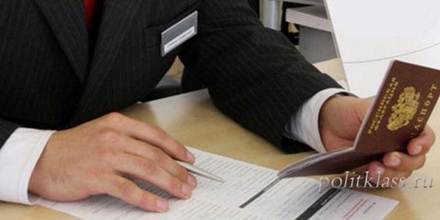 кредит, мошенники, кредитные мошенники, что делать если оформили кредит, что делать если на меня оформили кредит, я не оформлял кредит, мошенничество с кредитами, как уберечься от оформления кредита