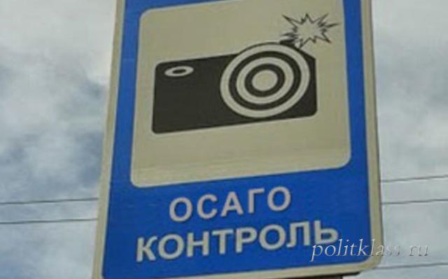ПДД, ужесточение ПДД, изменение ПДД, осаго, штраф за отсутствие полиса ОСАГО, штраф за нарушение пдд, камеры слежения, камеры фиксации нарушений