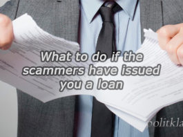 loan scams, credit scams, and what to do if received a loan, what to do if I received a loan I didn't apply for a loan, Scam loans, how to protect yourself from credit