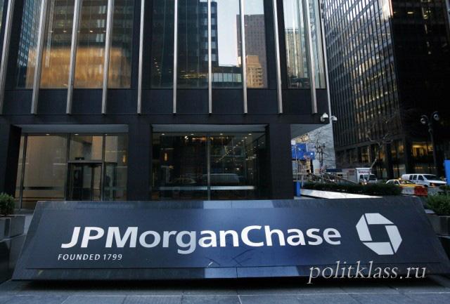 акции американских банков, заработать на акциях американских банков, заработок на акциях, инвестиции в американские компании, инвестиции в акции