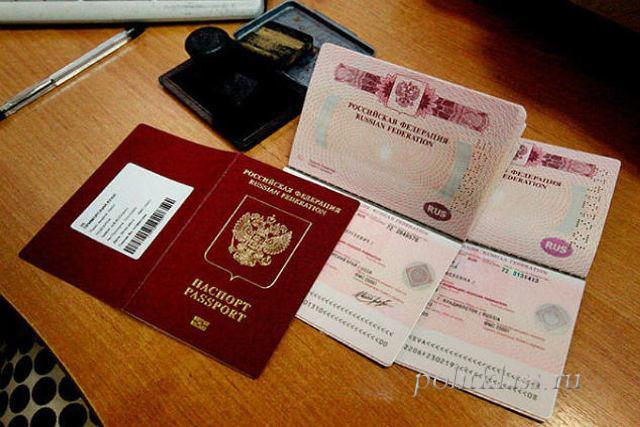 как получить загранпаспорт в 2018 году, как получить заграничный паспорт, оформление загранпаспорта, получение загранпаспорта в 2018 году, документы для оформления загранпаспорта 2018, основания отказа в выдаче загранпаспорта, можно ли получить второй загранпаспорт при наличии первого, размер госпошлины за загранпаспорт 2018