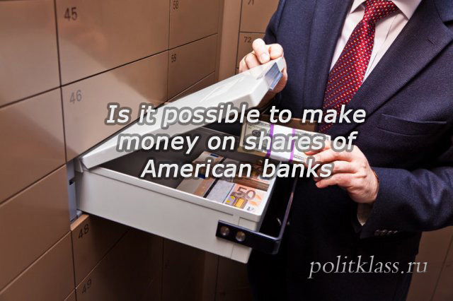 shares of American banks, earn on shares of American banks, earnings on shares, investments in American companies, investments in shares