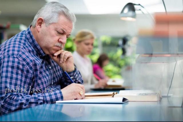 пенсионная реформа, кем работать пенсионеру, работа для пенсионера, предпенсионный возраст, кем работать перед пенсией