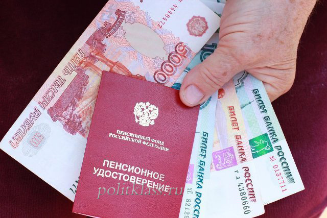 pensions, increase of pensions to working pensioners, state duty for the passport, state duty for the driver's license, free travel, travel by electric is free of charge
