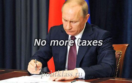 taxes, Vladimir Putin, abolition of taxes, Tax code, tax code abolished taxes