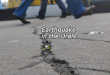 earthquake, earthquake in the Urals, Ust-Katav earthquake, Typhoon Jebi
