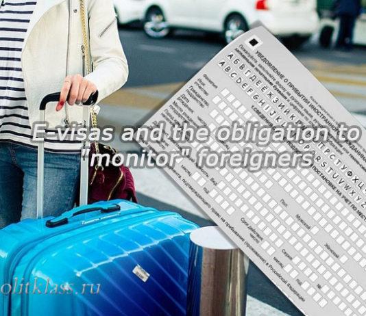 notice of deregistration of a foreigner, foreigners, migration registration, what foreigners need to know, deregister a foreigner, registration for foreigners, e-visa