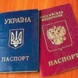 гражданство для граждан украины