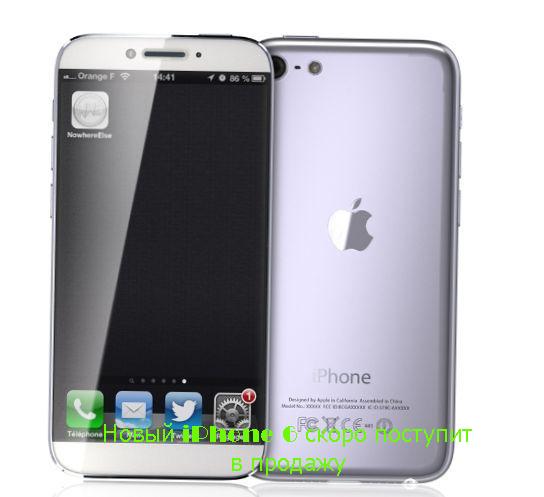 iPhone 6, iPhone 6 Plus, Apple Watch, PayPass, платежная система Apple Pay, умные часы
