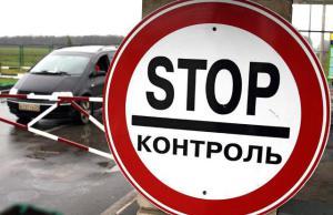 Въезд и передвижение по территории России