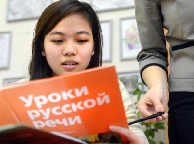 экзамены для иностранцев, что учить для сдачи русского языка и истории иностранцу, задания по русскому и истории мигранту