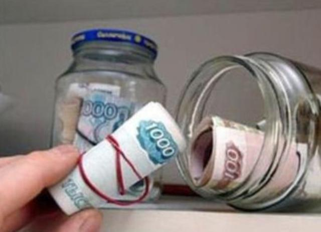 страховка по вкладам