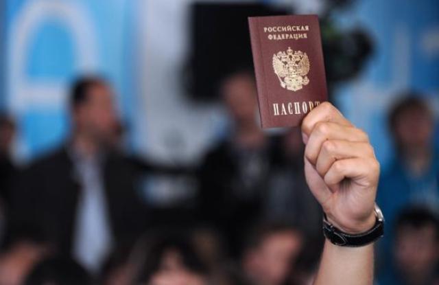 гражданство РФ, получить гражданство РФ