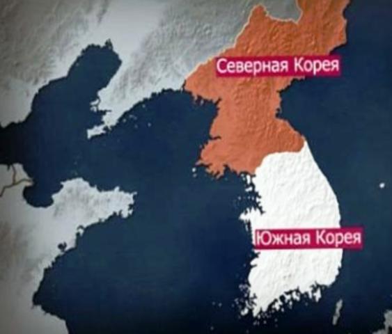 Южная Корея, Северная Корея, мир в Южной и Северной Кореи