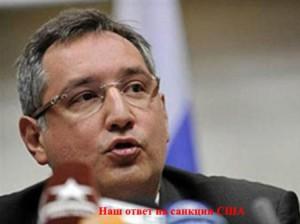 station GPS, GLONASS, Russia's response to sanctions
