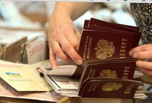 оформление документов, как получить паспорт гражданина РФ, как оформить СНИЛС, как оформить ИНН, как оформить полис ОМС, полис ОМС для иностранных граждан, полис ОМС для иностранных граждан имеющих РВП, полис ОМС для иностранных граждан имеющих ВНЖ, ИНН детям, СНИЛС детям, что делать если утерян СНИЛС