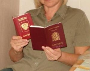 Russian citizenship, Russian citizenship, obtain citizenship, obtain citizenship to Ukrainian citizenship for refugees