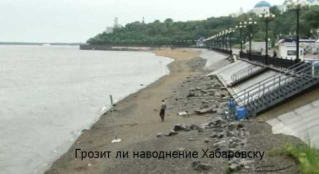 flood Khabarovsk, Khabarovsk flooding, raising the water level in Khabarovsk